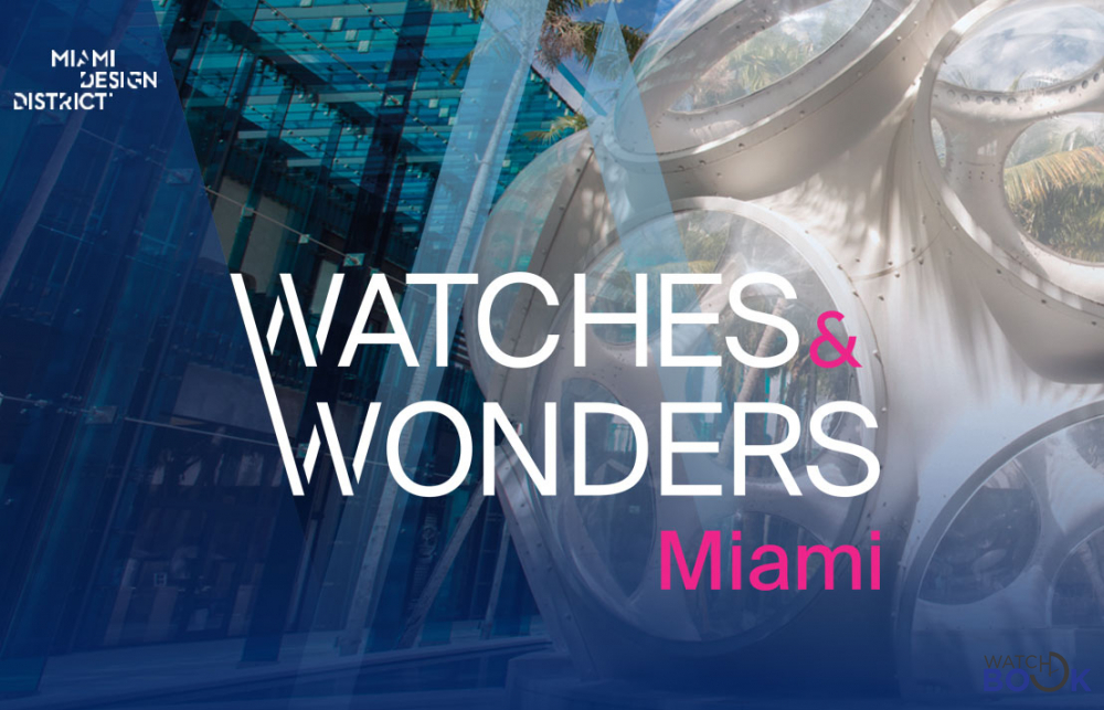 watches-and-wonders